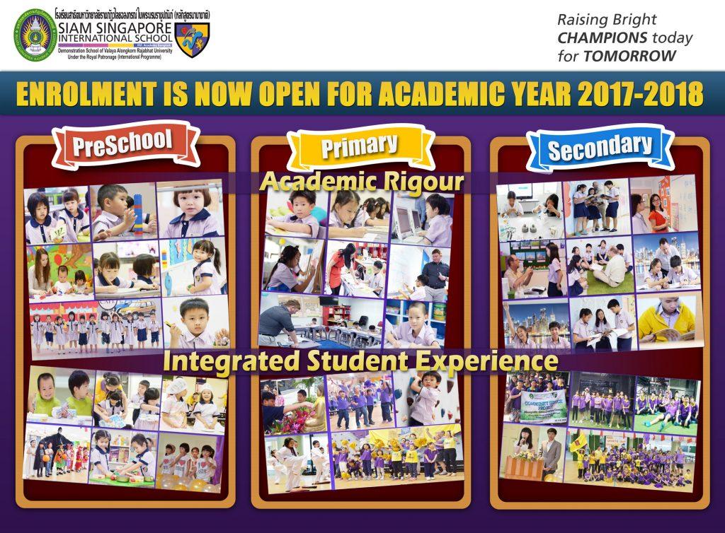 Siam Singapore International School - Enrolment