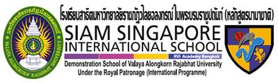 SSIS_Logo