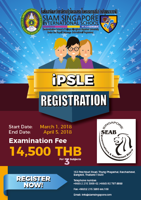 IPSLE Registration Opens now @ SSIS