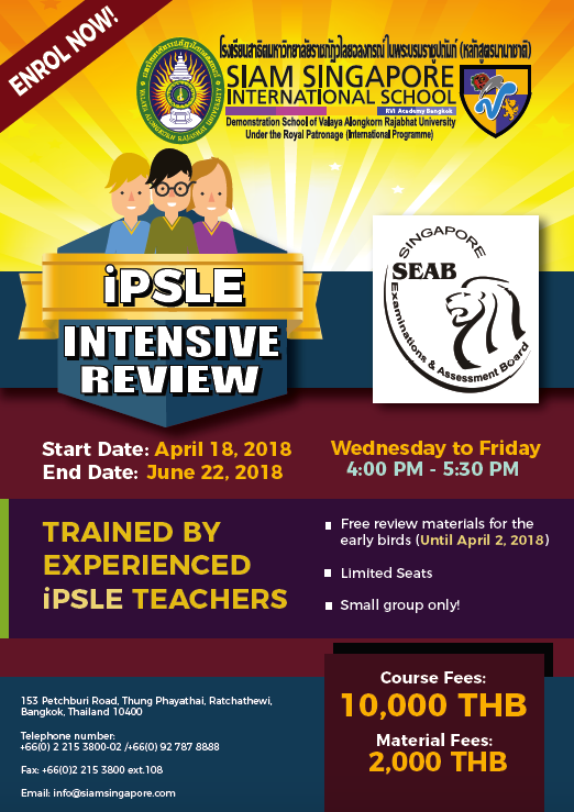iPSLE Intensive Review