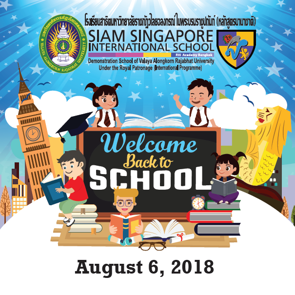 Welcome Back to School Year 2018/2019