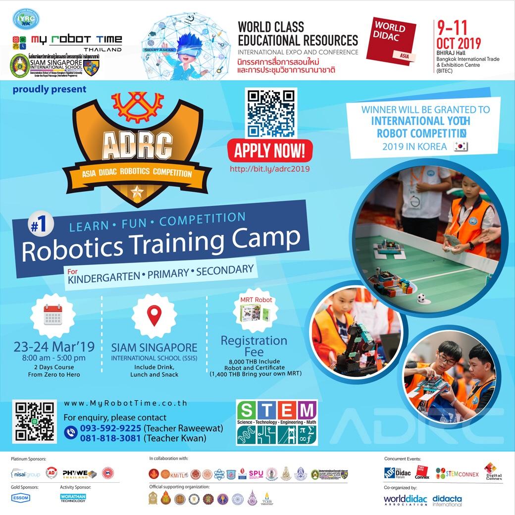 Robotics Training Camp