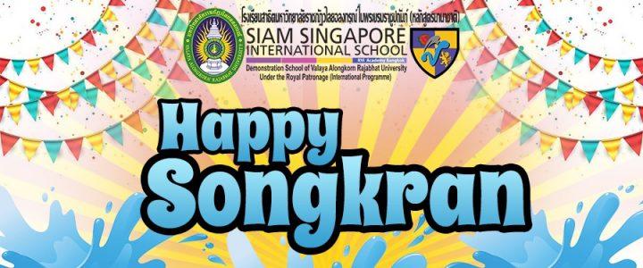 Happy Songkran 2020