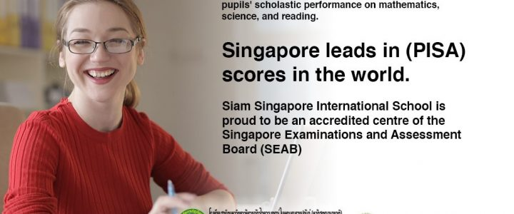 Singapore leads in (PISA) scores in the world.