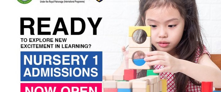 Admission for Nursery 1 is now open!