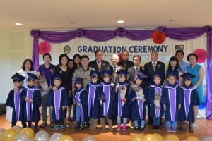 Graduation Ceremony 2015-2016